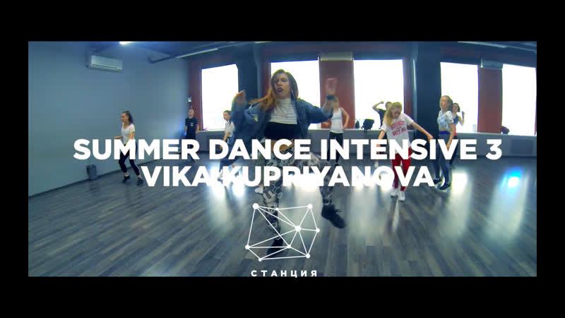 VIKA KUPRIYANOVA   SUMMER DANCE INTENSIVE 3   DANCEHALL
