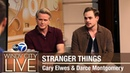 Cary Elwes, Dacre Montgomery of 'Stranger Things'