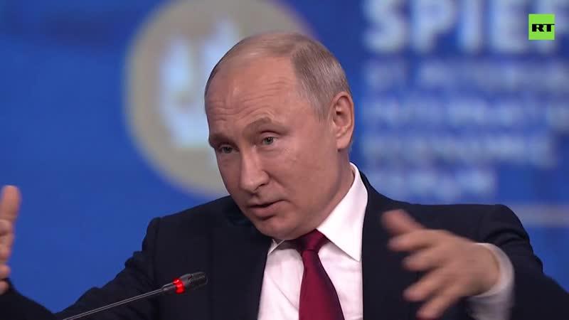 Путин вспомнил китайскую пословицу про тигров и обезьяну