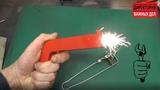 ЗАЖИГАЛКА СВАРЩИКА-ПИСТОЛЕТ lighter welder