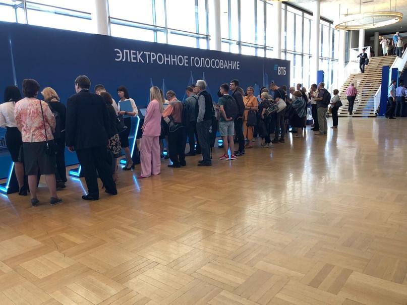 Обзор с годового собрания акционеров ВТБ