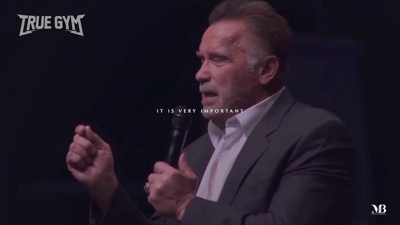 Арнольд Шварценеггер Мотивирующая Речь Которая Изменит Вашу Жизнь