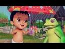 Tatir Bari Banger Chata | Bengali Rhymes for Children | Infobells