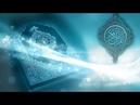 12 08 Толкование Къур`ана по книгам учёных Коба Батуми УРОК БУДЕТ УДАЛЕН 15 АВГУСТА