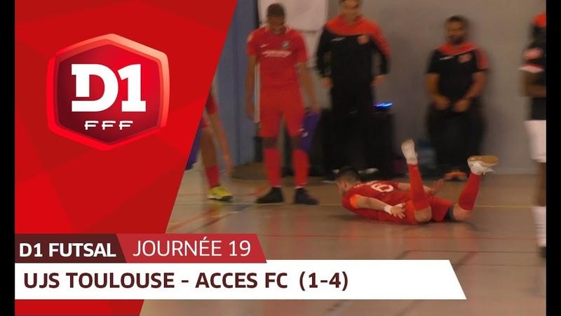 J19 : UJS Toulouse - FC Acces