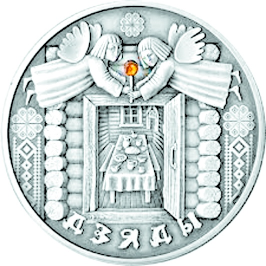 ЧТО КОГДА-ТО ЕЛИ НА ДЕДЫ. Деды (в первую очередь Осенние, или Дмитриевские, у католиков - Задушный День) - один из главных дохристианских праздников белорусов, в значительной степени сохранивший