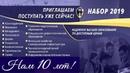 Высшее образование ◆►Высшее образование дистанционно 14 специальностей на выбор