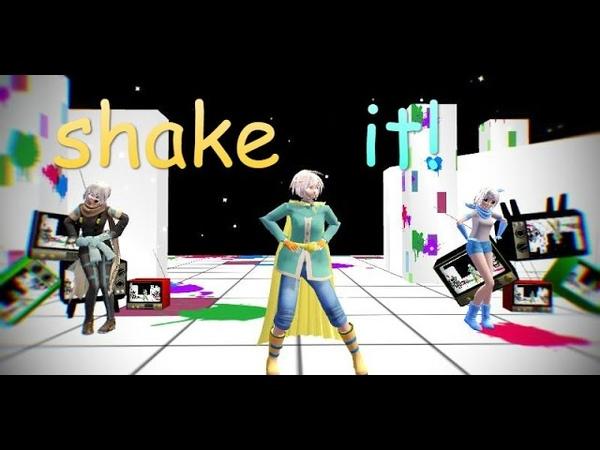 【MMD】【Undertale AU - The Star Sanses 】shake it! 【DL】