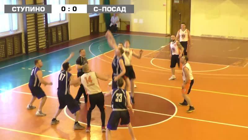 баскетбол: Ступино-Сергиев Посад (1/4, ответный матч, нарезка)