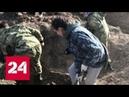 Московские школьники нашли под Калугой останки рядового погибшего в Великую Отечественную Росси…