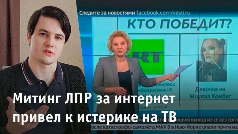 Принципы либертарианцев не дают покоя RT и России 24