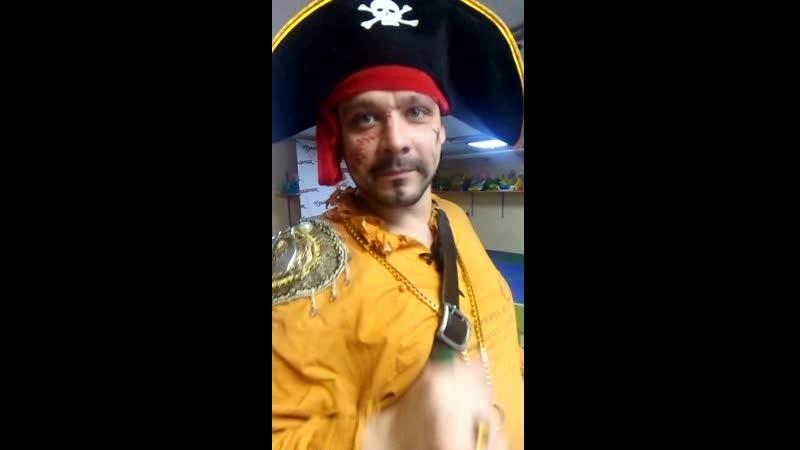 День рождения в Пиратском стиле в игровой Чуланчика