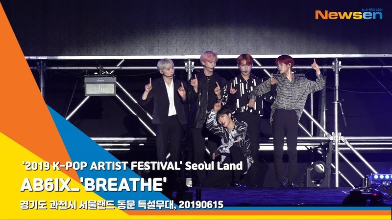 190615 @ AB6IX - BREATHE | 2019 K-pop Artist Festival