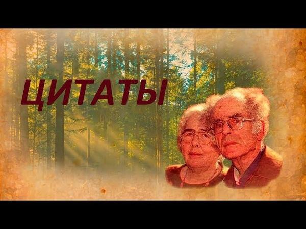 З.А. Миркина Я умру зная, что я бессмертна!