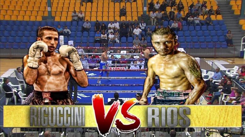 Alessandro Riguccini vs Jesus Antonio Rios lightweight boxing World title