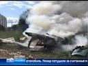 Сводка происшествий: большой пожар в Рыбинске и рассыпанные бревна в Кузнечихе