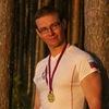 Grigory Ergin