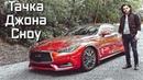 Автомобили Актеров Игры Престолов На Каких Авто Ездит Каст Сериала