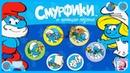 СМУРФИКИ 4 сезона Обзор игр Детская развивающая игра Обучающее видео для детей на Мульт Карапульт