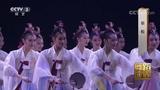 Korean Folk Dance - Qi Li