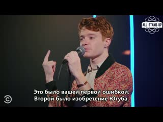 Brendan scannell: every 11-year-old is now a drag queen [allstandup | субтитры]