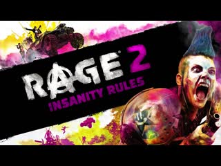 Rage 2- official e3 trailer- you wont believe this clickbait title