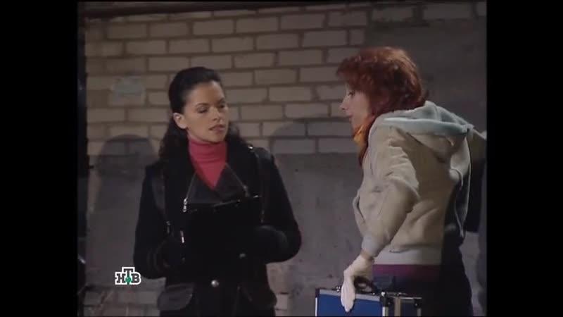 Возвращение Мухтара 6 сезон 36 серия Наезд