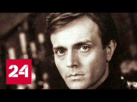Не стало актера Андрея Харитонова - Россия 24