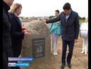 В Калининградской области появился первый промышленный плодово ягодный питомник