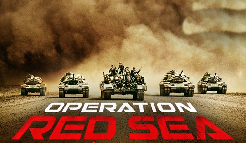Operation Red Sea In Hindi Dubbed Torrent