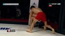 ОЛЖАС ЕСҚАРАЕВ (ҚАЗАҚСТАН) vs Элдор Эронов(Өзбекстан). «Alash pride» ММА халықаралық турнирі