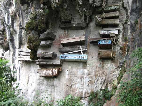 В Китае, Индонезии и на Филиппинах можно встретить захоронения в виде гробов, прибитых к скалам