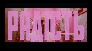 Вова зі Львова - Хавай Радість [rap.ua]