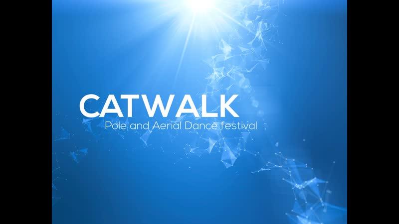 Алина Бородулина Catwalk Dance Fest pole dance aerial 13 10 18