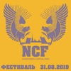 """Northern Capital Fest """"NCF"""" 31/08/2019"""