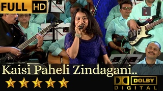 Kaisi Paheli Zindagani - कैसी पहेली ज़िन्दगानी from Parineeta (2005) by Pallavi Telgaonkar
