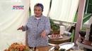 Живая жизнь Рецепты счастья Ларисы Гузеевой Шашлык Фрагмент выпуска от 18 05 2019