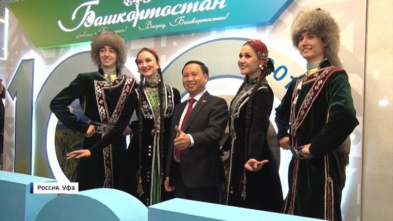В Уфе отпраздновали вековой юбилей Башкортостана
