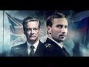 Kursk: The Last Mission   Colin Firth   Submarine Thriller   UK Trailer   2019