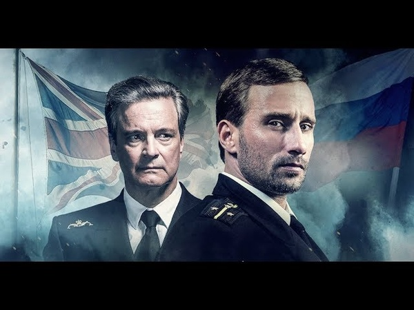 Kursk: The Last Mission | Colin Firth | Submarine Thriller | UK Trailer | 2019 » Freewka.com - Смотреть онлайн в хорощем качестве
