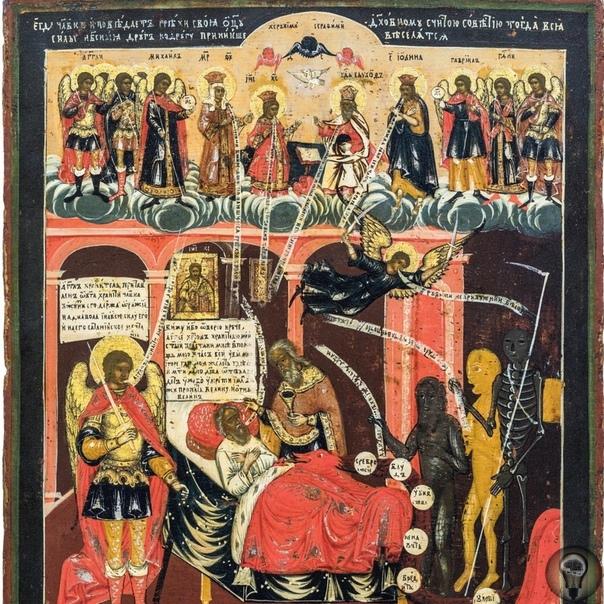Смерть и загробная жизнь в христианском искусстве На протяжении веков окончание жизни воспринималось людьми как переход в другую реальность, где праведника ожидает встреча с богом. К смерти
