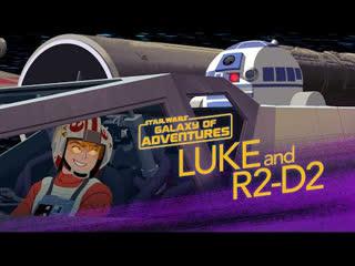 R2-d2 - a pilots best friend  star wars galaxy of adventures