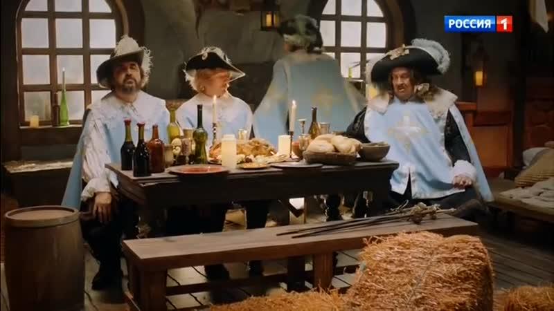 Портос и три мушкетёра. (Отрывок из телешоу: 100ЯНОВ).