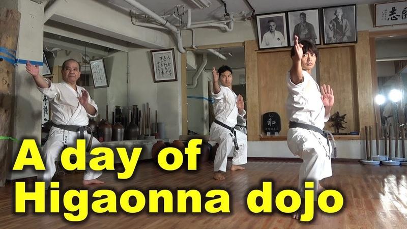 A day of Goju-ryu Higaonna dojo   KATA   English Sub   Okinawa Traditional Karate