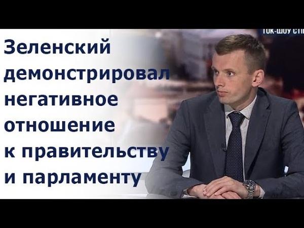 Руслан Бортник на 112, 20.05.2019