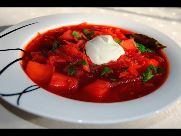 Как сделать бюджетный борщ без мяса !How to make a budget soup without meat