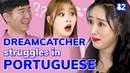 Dreamcatcher Struggles in PortugueseㅣTelephone Game w Dreamcatcher