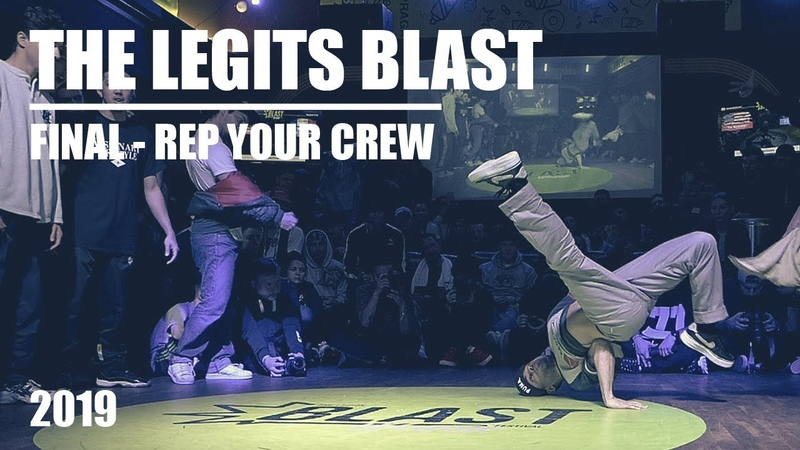 🚀 CREW BBOY BATTLE ↔ GREEN PANDA vs SQUADRON ↔ FINAL ↔ The Legits Blast 2019 ↔ bmvideo thelegits