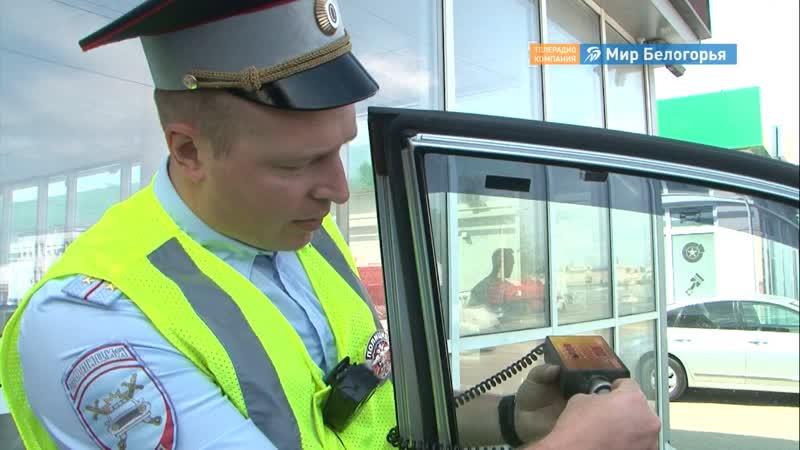 10 тыс белгородцев нарушили правила автотонировки