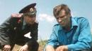 т с Встречная полоса 1986